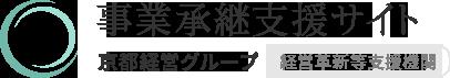 京都経営グループ